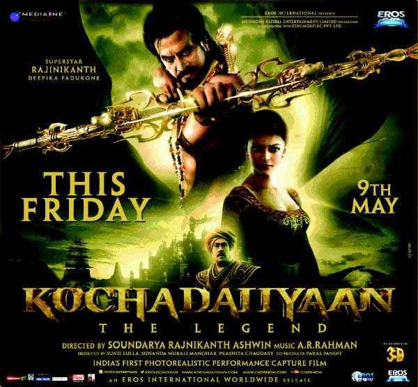 Kochadaiyaan Full Poster