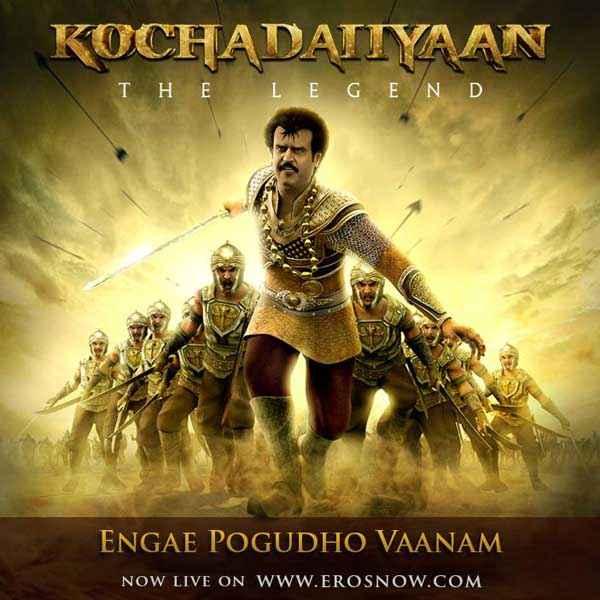 Kochadaiyaan HD Poster