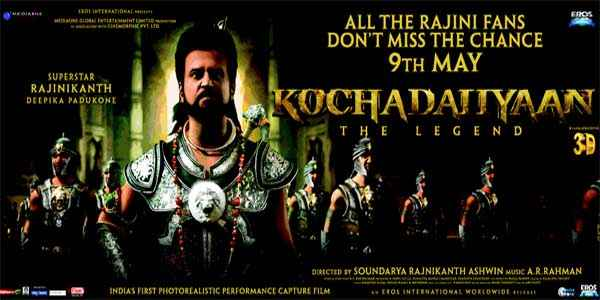 Kochadaiyaan Image Poster