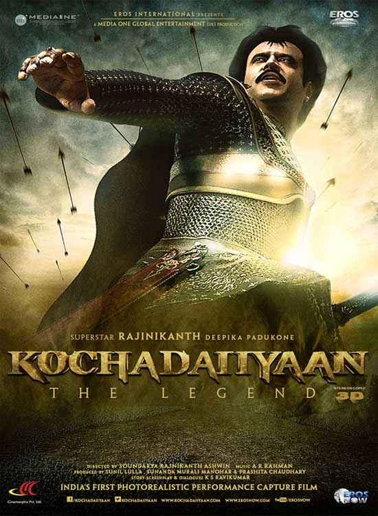 Kochadaiyaan Rajinikanth HD Poster