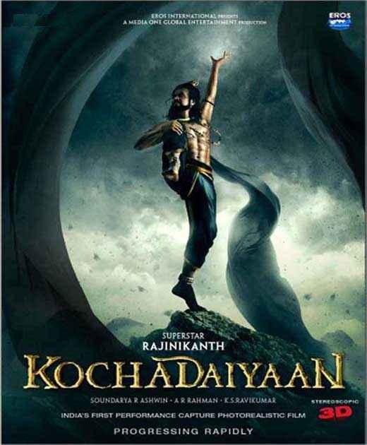 Kochadaiyaan Rajinikanth Poster