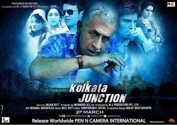 Kolkata Junction First Look Poster