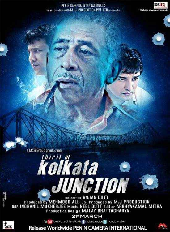 Kolkata Junction Poster