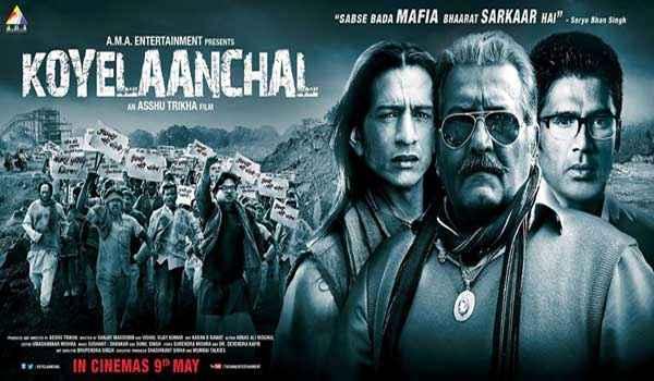 Koyelaanchal First Look Poster