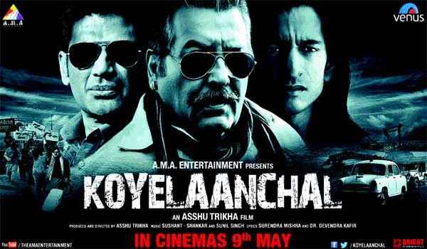 Koyelaanchal Image Poster