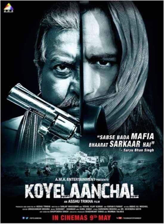 Koyelaanchal Wallpaper Poster