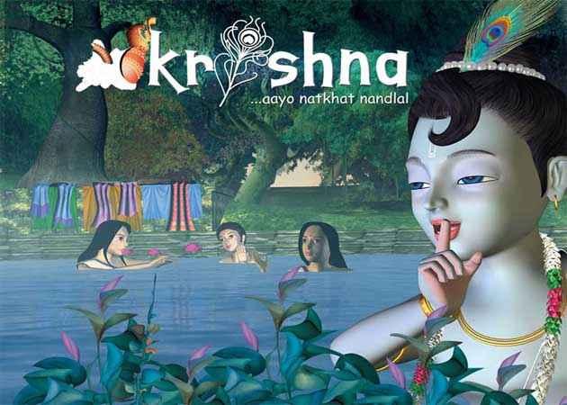 Krishna 2006  Poster