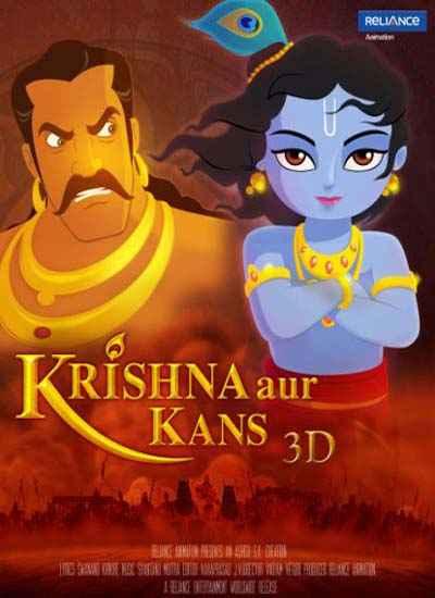 Krishna Aur Kans Images Poster