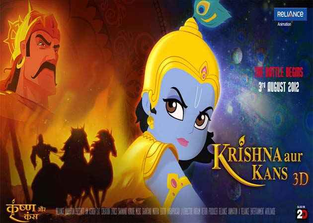 Krishna Aur Kans Wallpapers Poster