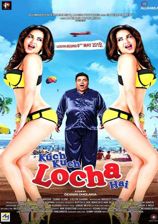 Kuch Kuch Locha Hai Sunny Leone First Look Poster