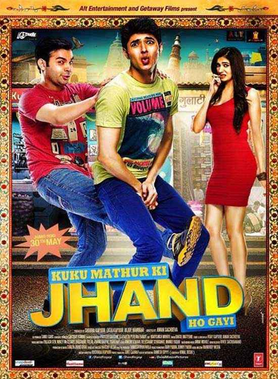 Kuku Mathur Ki Jhand Ho Gayi First Look Poster