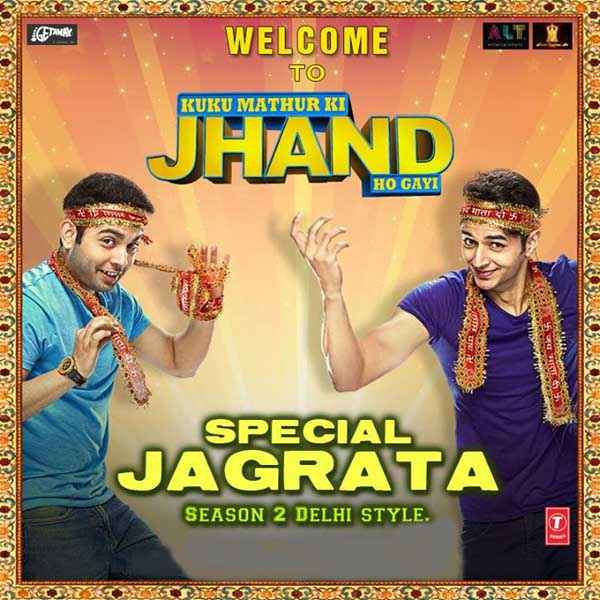 Kuku Mathur Ki Jhand Ho Gayi Wallpaper Poster