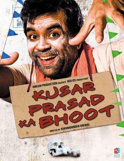 Kusar Prasad Ka Bhoot  Poster