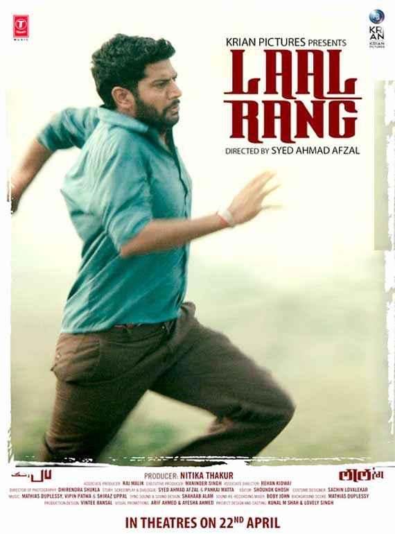 Laal Rang Image Poster