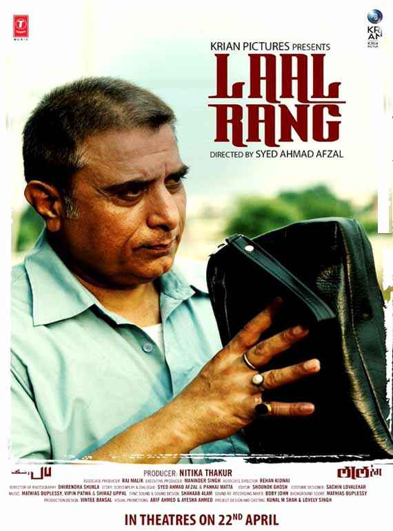 Laal Rang Rajendra Sethi Poster