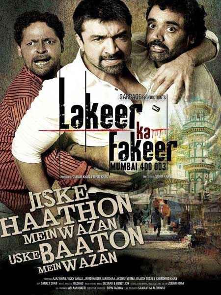 Lakeer Ka Fakeer Photos Poster