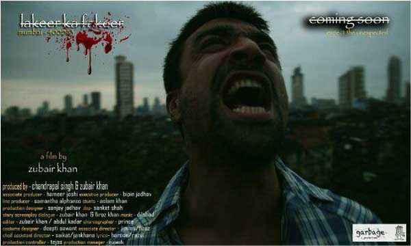 Lakeer Ka Fakeer Pics Poster