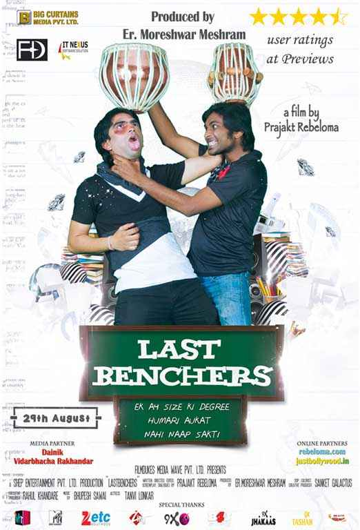 Last Benchers First Look Poster