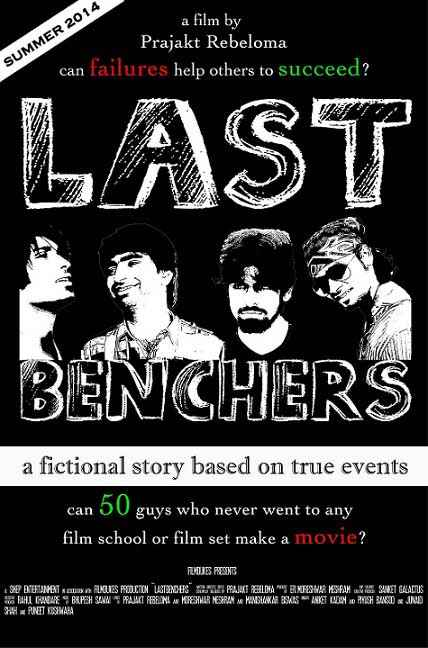 Last Benchers  Poster