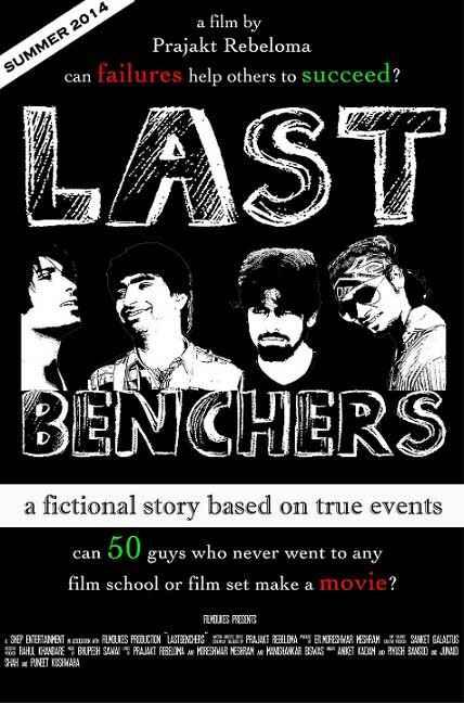 Last Benchers Poster