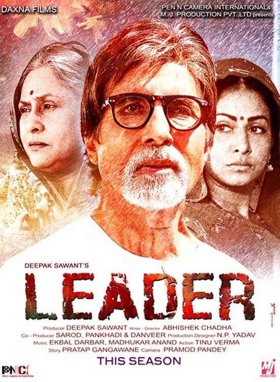 Leader 2014  Poster