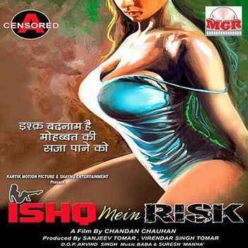 Leke Ishq Main Risk Sanam  Poster