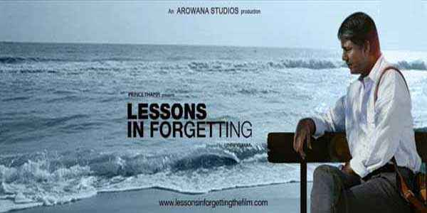 Lessons in Forgetting Adil Hussain Poster