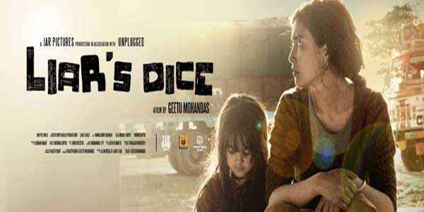 Liars Dice First Look Poster