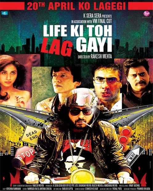 Life Ki Toh Lag Gayi Poster