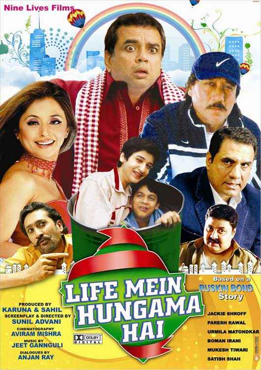 Life Mein Hungama Hai Poster