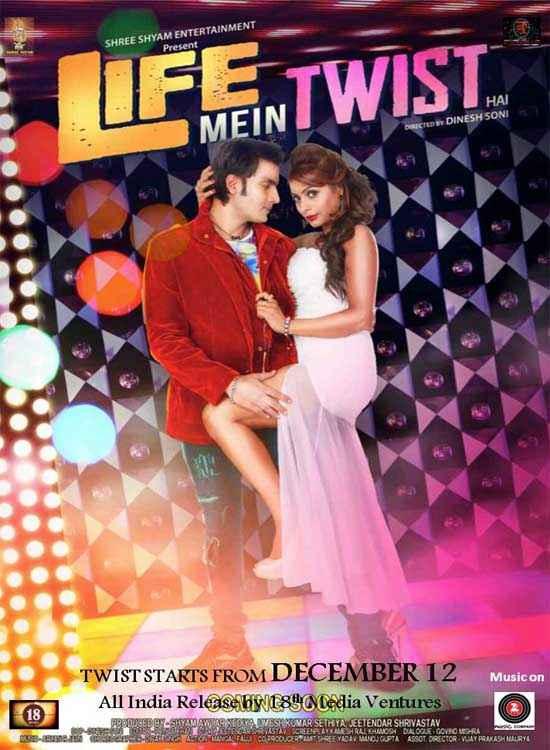 Life Mein Twist Hai Image Poster