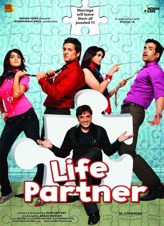 Life Partner First Look Wallpaper Poster