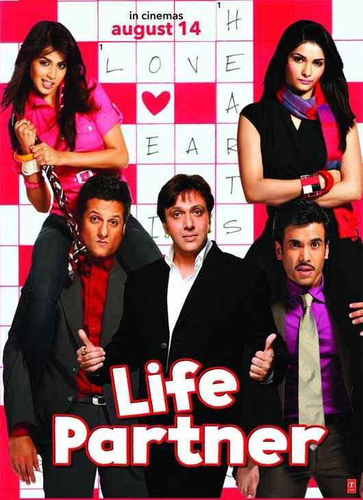 Life Partner Wallpaper Poster