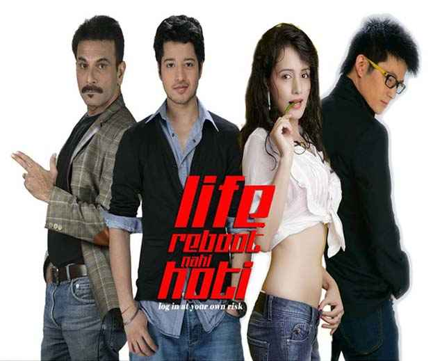 Life Reboot Nahi Hoti  Poster
