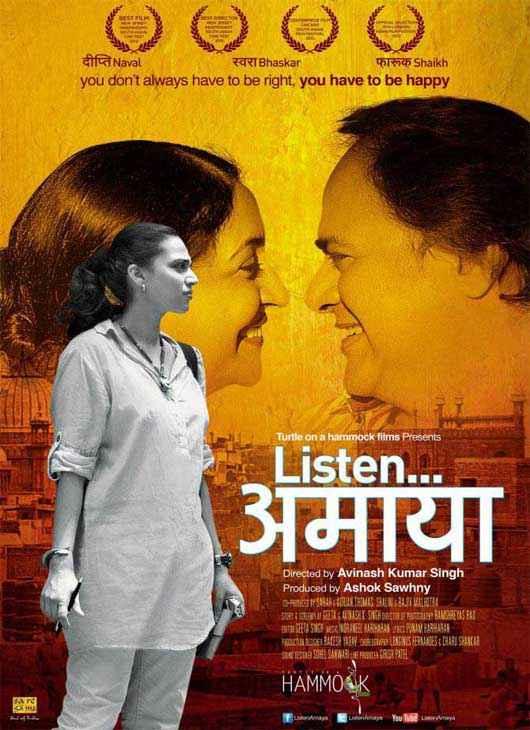 Listen Amaya Photos Poster