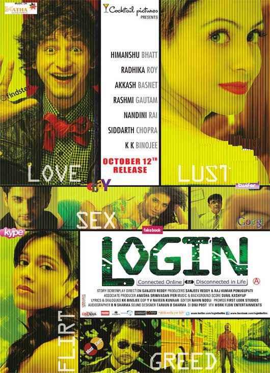 Login HD Poster