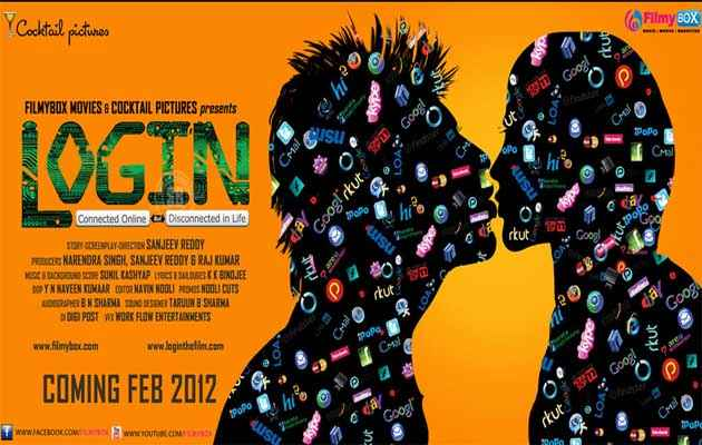 Login Latest Poster