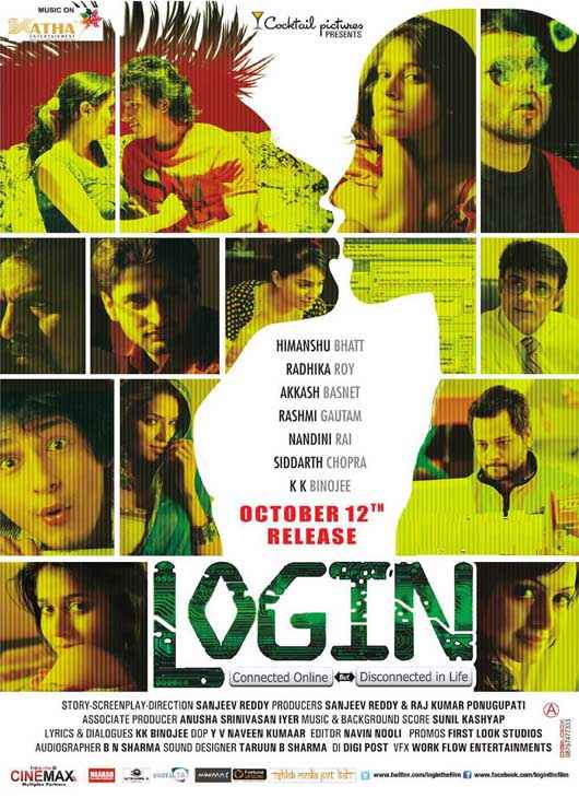 Login New Poster
