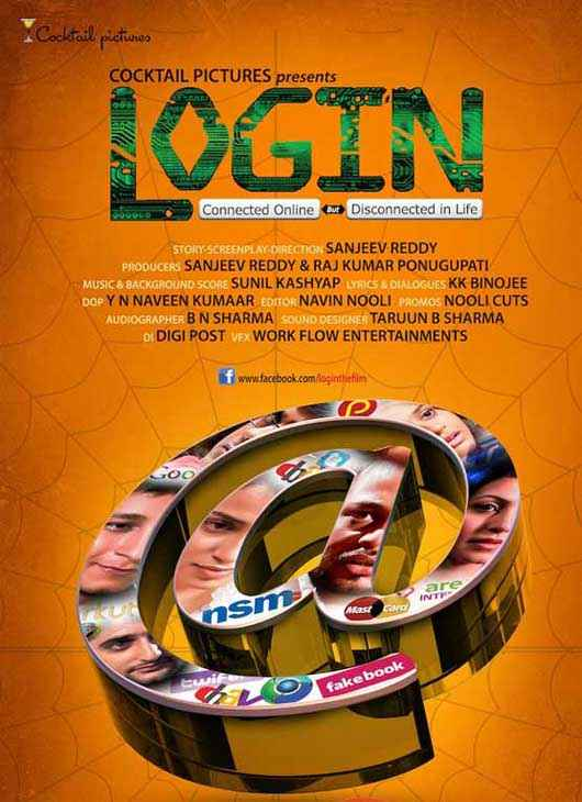 Login Wallpaper Poster