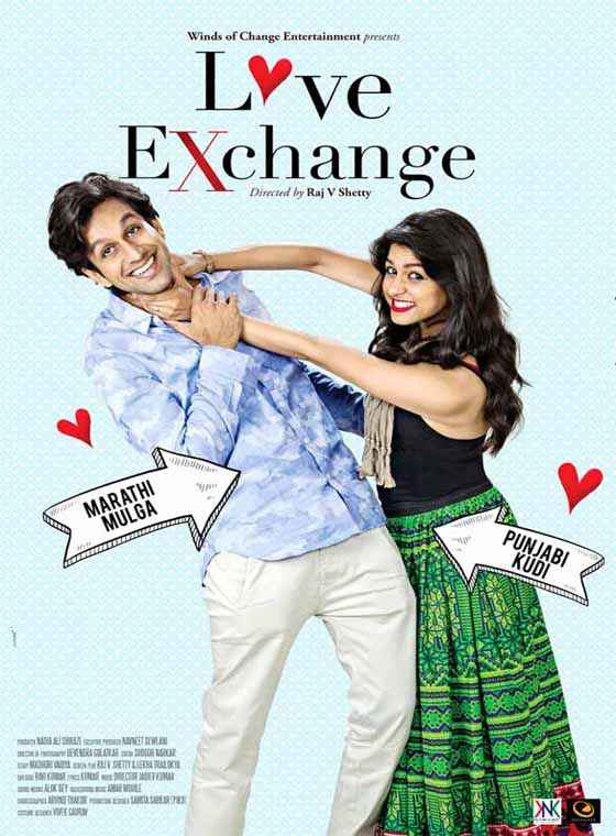 Love Exchange  Poster