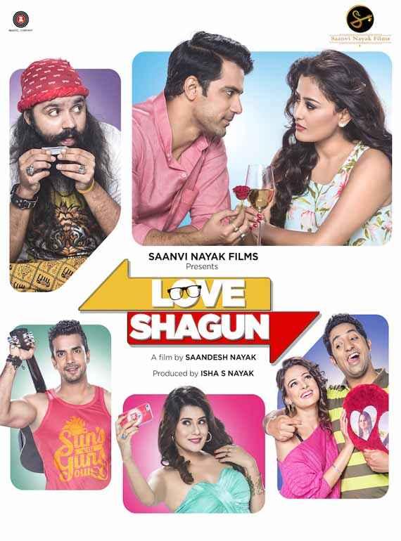 Love Shagun First Look Poster