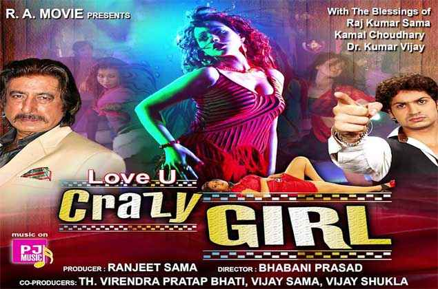 Love U Crazy Girl Hot Poster