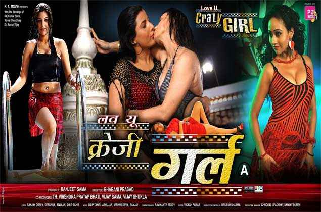 Love U Crazy Girl Nitika Sharma Hot Poster