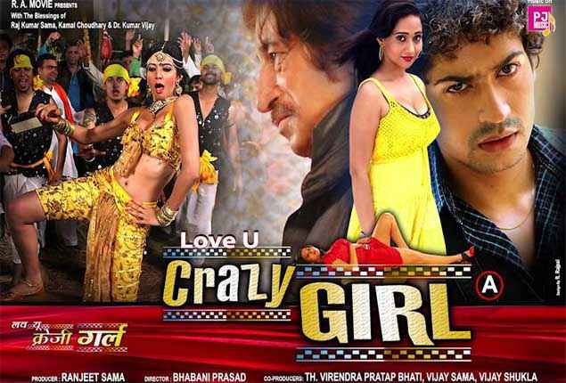 Love U Crazy Girl Pics Poster