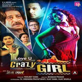 Love U Crazy Girl Picture Poster