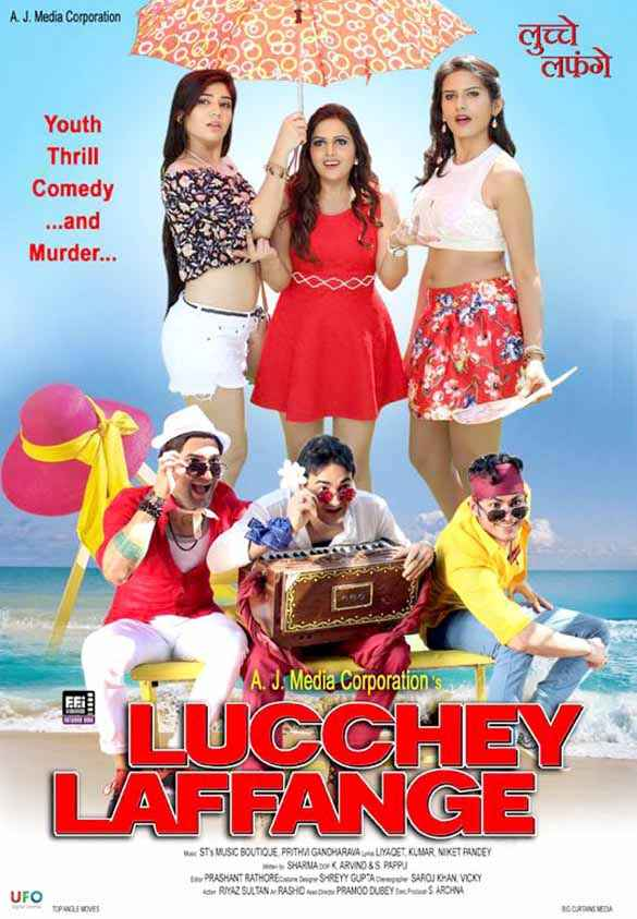 Lucchey laffange Poster