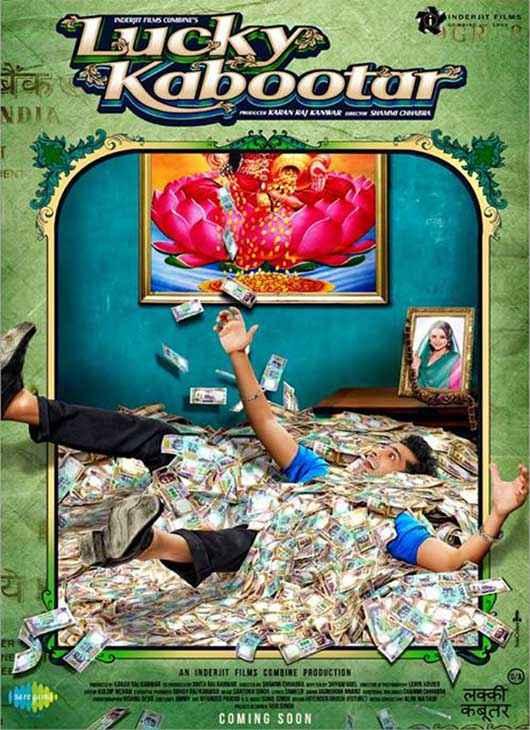 Lucky Kabootar Eijaz Khan Poster