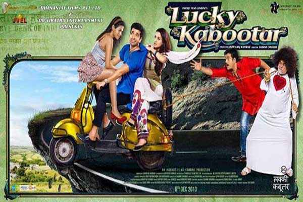 Lucky Kabootar HD Wallpaper Poster