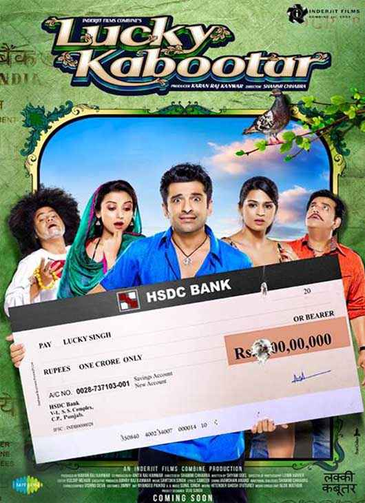 Lucky Kabootar Wallpaper Poster
