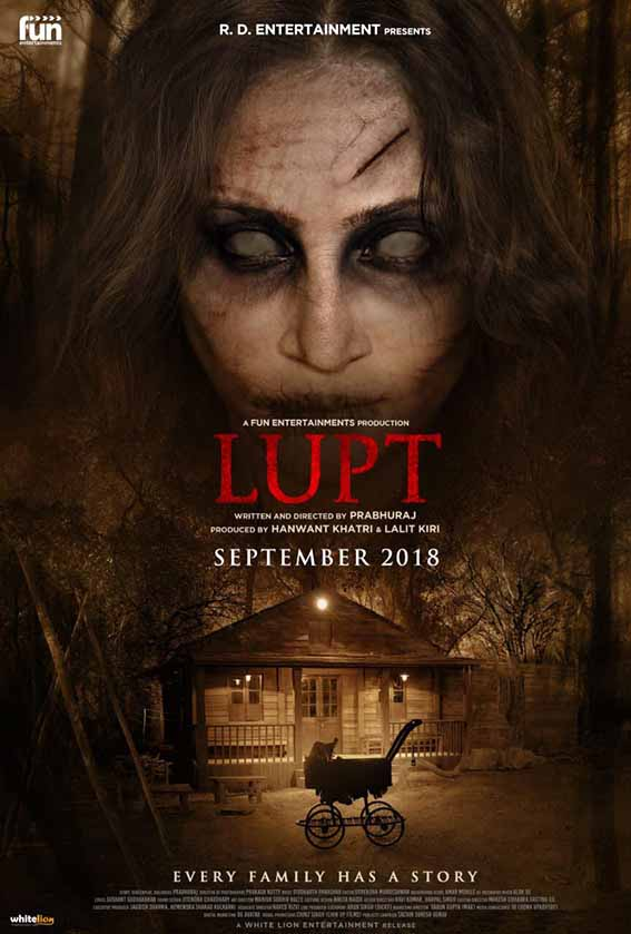 Lupt 2018 Movie Songs Lyrics Release Date Videos Trailer